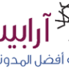 مجلة القراء تنتظر أصواتكم في مسابقة آرابيسك لأفضل المدونات العربية