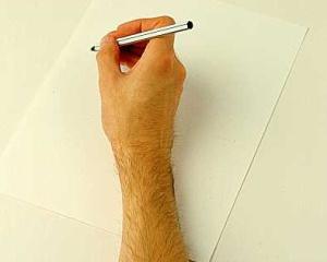 حديث الورقة