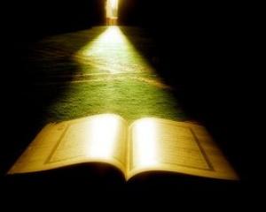 طريقي إلى الله