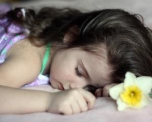 نشيد النوم